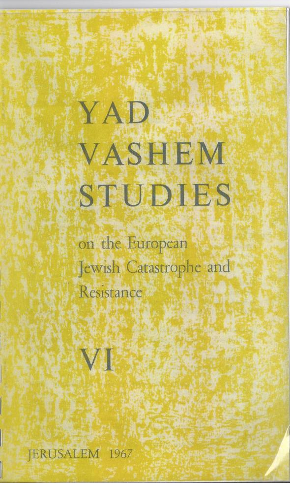 Yat Vashem0001